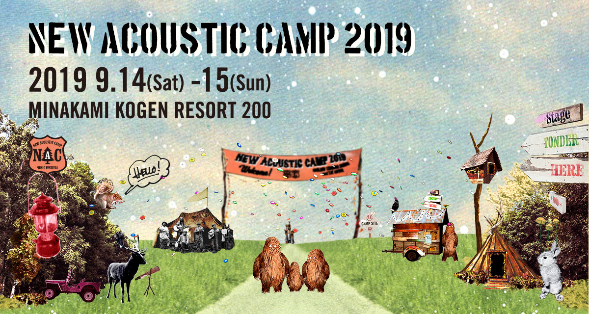 newacousticcamp